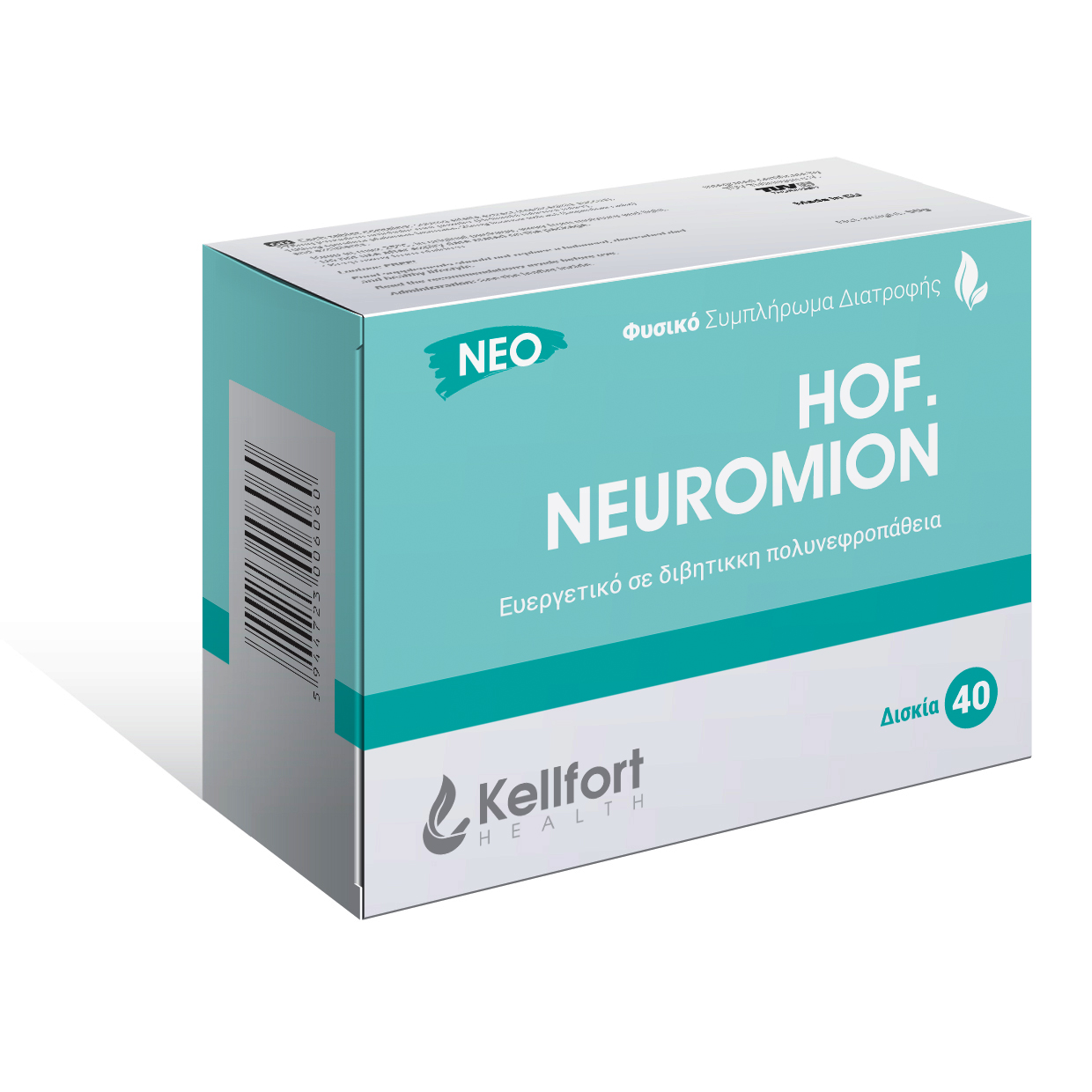 Kellfort_Neuromion